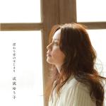 1209ch_narisoko_CD