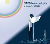 1210ch_nap3_CD