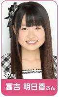 1211ch_HKT48tomiyoshi_main