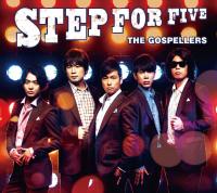 1212ch_gospellers_CD