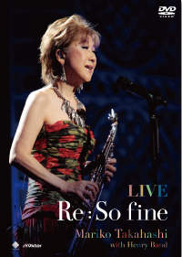 1306ch_takahashi_DVD