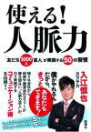 1312ch_karateka_book