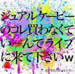 1407ch_jKB_jk