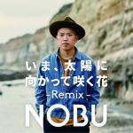 NOBU_remix_fix