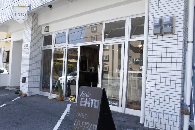 ento_0